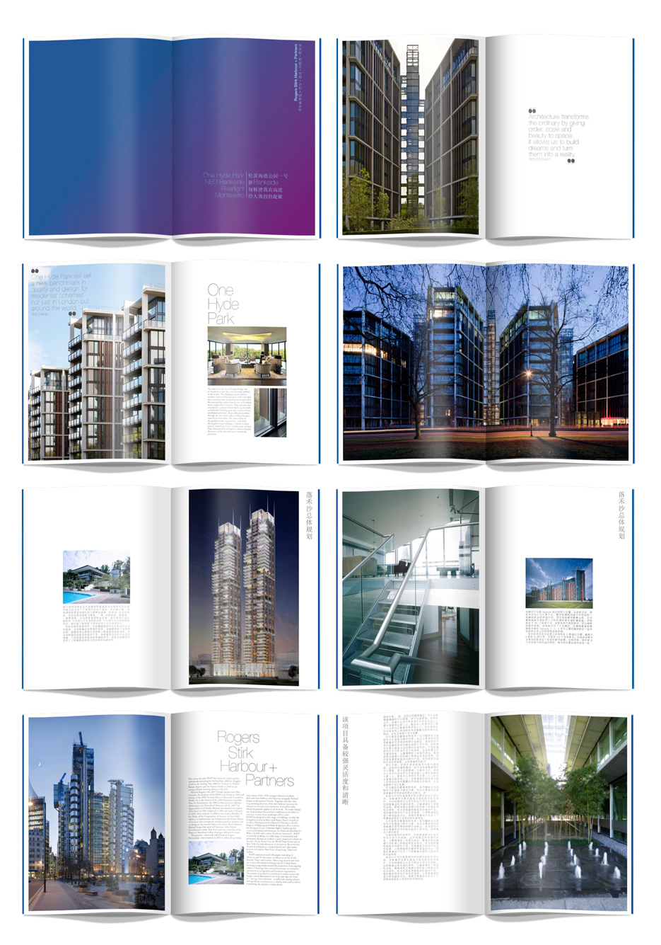 RSHP far east architecture brochure spreads